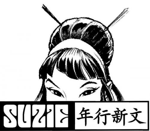tante-suzie-logo